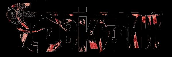 Logo Locke and Key.png